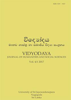 Vidyodaya Journal of Humanities and Social Sciences