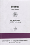Vidyodaya Journal of Science